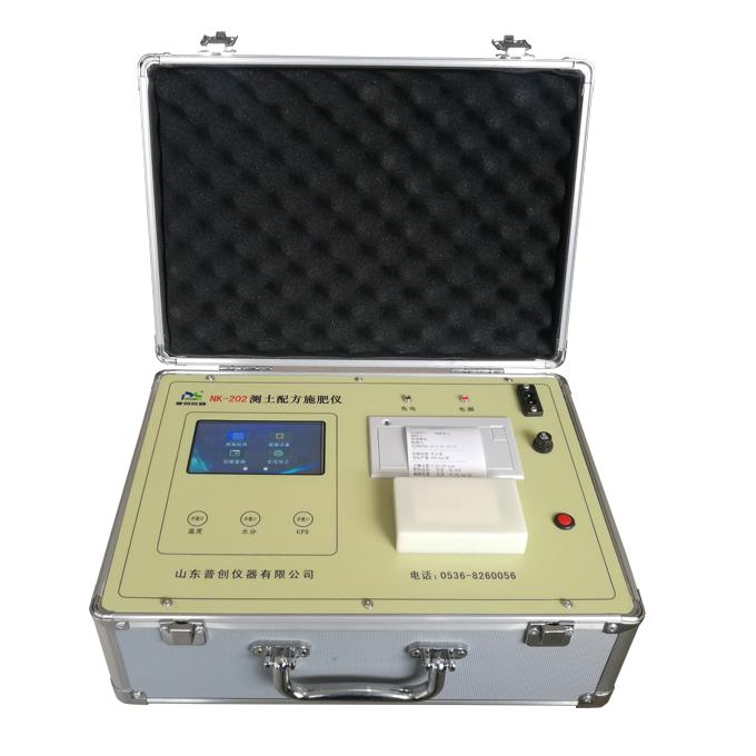 NK-202 测土配方施肥仪