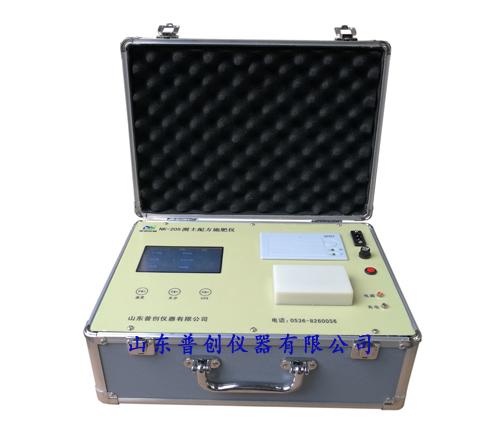 NK-205 测土配方施肥仪