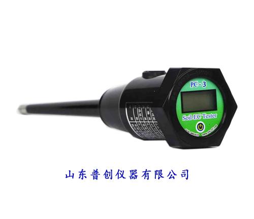 PC-3 数显盐分检测仪