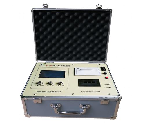 NK-206 测土配方施肥仪